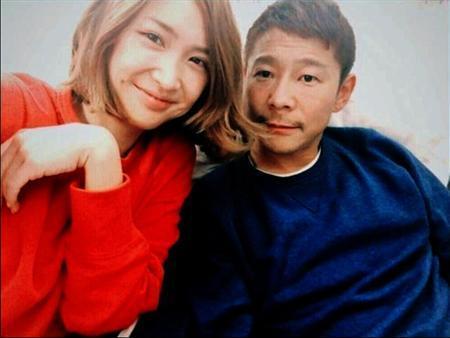 前澤友作 紗栄子