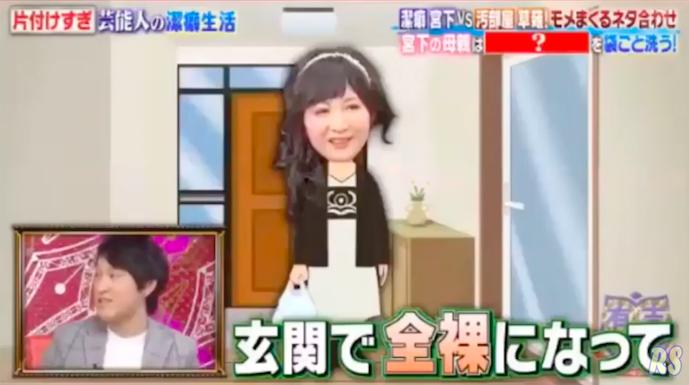 桜井マック秀樹
