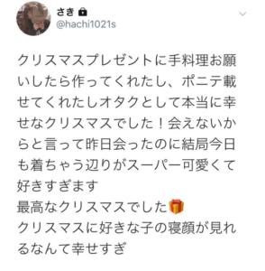 アンジュルム太田遥香