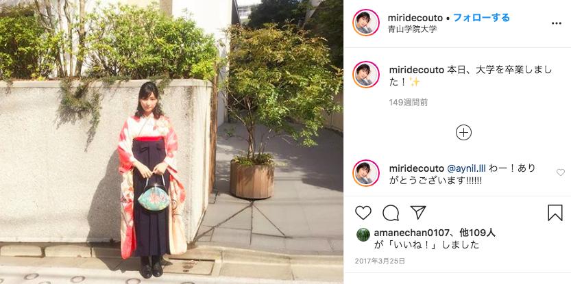 """「青山学院 デコウトミリ」の画像検索結果"""""""